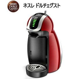 Nestle ドルチェグスト ジエニオ2ネスカフェ ネスレDOLCE GUSTO GENIO2 本体 コーヒーメーカー MD9771-WR【smtb-ms】cos-0588350