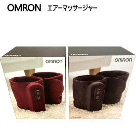 OMRON オムロン エアーマッサージャーHM-255 マッサージ器 健康 美容フットマッサージャー【smtb-ms】00586751