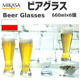 MIKASA Set of 6 Beer Glasses 660mlビアグラス 6個セット【smtb-ms】0583833