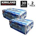 Kirkland トイレットペーパー 60ロール2枚重ね 30ロール×2個 バスティッシュ Bath Tissue 30 Rolls×2 ダブル 6ロー…
