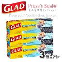 GLAD プレス&シール Press'n Seal 30cm×43.4m 3箱セット 多用途シールラップ 3ロール 食品包装用 ラップフィルム グラッド 圧着ラ...