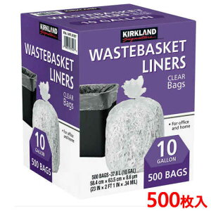 KIRKLAND KITCHEN Bags 37.8L 500枚入りカークランド シグネチャー ポリ袋 ゴミ袋Kirkland Signature ビニール袋 10ガロンWastebasket Liner Clear Bags【smtb-ms】0087507