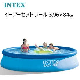 202107INTEX インテックス イージーセット プール 3.96mプール 396×84cm 家庭用EASY SET POOL【smtb-ms】