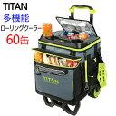 TITAN ROLLING COOLERクーラーバッグ キャリーカート付折り畳み式 ローリングクーラー60缶 クーラーボックス【smtb-ms】2000581