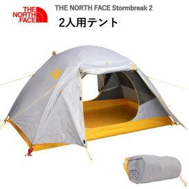 ザ・ノース・フェイス ストームブレーク22人用テント NF0A3BYHTHE NORTH FACE Stormbreakキャリーバッグ アウトドア キャンプドーム型テント【smtb-ms】0014620