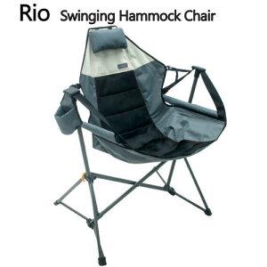 202102Rio Brands Outdoor Swinging Chair スイングハンモックチェアイス アウトドアドリンクホルダー 屋外用折り畳み リオブランドHammock コンパクト ポータブル 折りたたみ 軽量椅子 キャンプ ビーチ