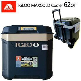 NEW 2020IGLOO MAXCOLD Cooler 62QT 大容量 58Lイグルー マックスコールド クーラーボックスキャスター付き 保冷 アウトドア アメリカ製98缶【smtb-ms】cos-1356920