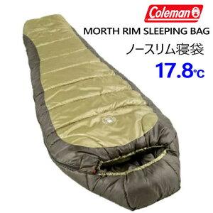 2020コールマン 寝袋 ノースリム寝袋MORTH RIM SLEEPING BAG マミー型寝袋スリーピングバッグ 大人用 -18℃耐寒Coleman EXTREME WEATHER MUMMY SLEEPING BAGマミースタイル アウトドア キャンプ【smtb-ms】0569148