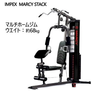 202010IMPEX Marcy STACK マルチホームジムウエイト 約68kg エクササイズ 筋肉トレーニング 筋トレ ジムコンパクト 多機能home gym mwm-1005 150lbs【smtb-ms】1234840