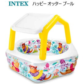 202102INTEX ハッピー オッター プールインテックス サンシェードプール 水遊び 家庭用INTEX Happy Otter Pool1.91m x 1.78m【smtb-ms】00226618