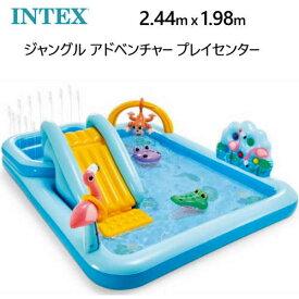 202102INTEX ジャングル アドベンチャー プレイセンターインテックス すべり台 シャワー ボールプール 水遊び 家庭用 おもちゃ付きINTEX Jungle adventure Play Centerウォータースライド スライダー【smtb-ms】0012055