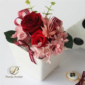 名入れ対応品 母の日 2021 プレゼント テーブルブーケ プリザーブドフラワー バラ 花 誕生日 プレゼント 贈り物 女性 母 ギフト かわいい おしゃれ お祝い 結婚祝い 記念日 ローズ アレンジメント 名入れ