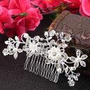 ヘッドドレス 着物 髪飾り パール 花 ブライダル クール ウェディング 小物 銀 シルバー フラワー 花 コーム ヘアピン…