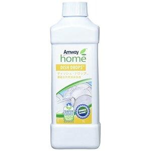Amway アムウェイ ホーム ディッシュ・ドロップ 濃縮台所用液体洗剤 1L 洗剤 製品 送料無料