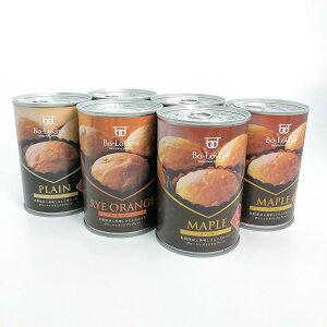 備蓄deボローニャ6缶セット 保存食 非常食 防災食 備蓄食 パン デニッシュ 送料無料