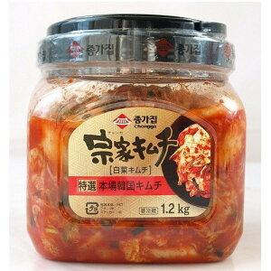 コストコ 宗家キムチ 白菜キムチ 1.2kg 韓国キムチ 送料無料