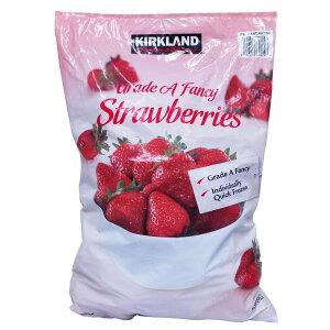 コストコ カークランド ストロベリー 冷凍 イチゴ いちご 2.72kg 大容量 お菓子 送料無料