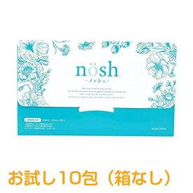 ノッシュ マウスウォッシュ nosh お試し10包 マウス ウォッシュ 洗口液 トゥースウォッシュ 口臭 歯周炎 送料無料
