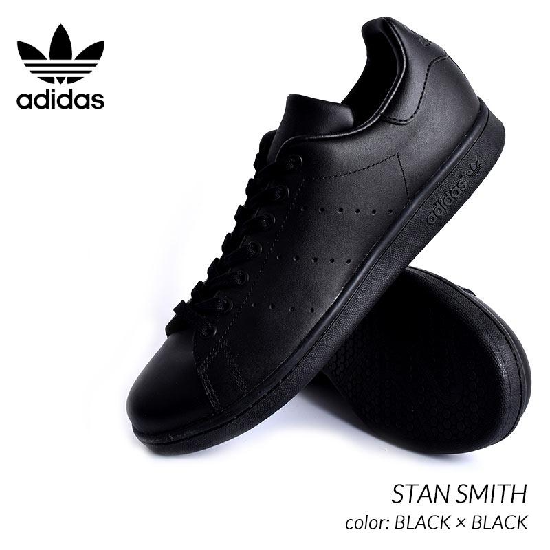 限定 アディダス スタンスミス スニーカー adidas STAN SMITH BLACK × BLACK ( 黒 ブラック メンズ M20327 )