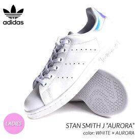 6ec30c49966d56 限定 アディダス スタンスミス スニーカー adidas STAN SMITH J