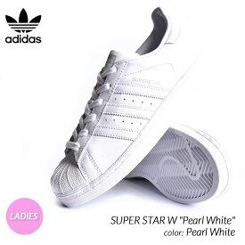 """限定 アディダス スーパースター スニーカー adidas SUPER STAR W """"Pearl White"""" ( 白 パールホワイト レディース ウィメンズ AQ1214 )"""