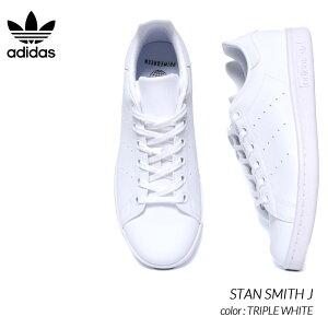 "adidas STAN SMITH J ""TRIPLE WHITE"" アディダス スタンスミス スニーカー ( 白 ホワイト レディース ウィメンズ FX7520 )"