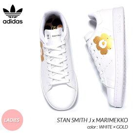 adidas x MARIMEKKO STAN SMITH J WHITE アディダス × マリメッコ スタンスミス レディース スニーカー ( 白 ホワイト ウィメンズ H04683 )