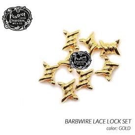 【ネコポス可】Foxtrot Uniform BARBWIRE DUBRAE 8PACK GOLD フォックストロット ユニフォーム バーブワイヤー デュブレ スニーカー ( 金 ゴールド アクセサリー )