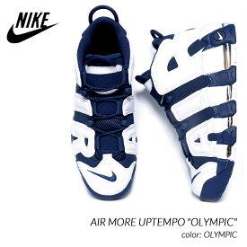 "NIKE AIR MORE UPTEMPO ""OLYMPIC"" ナイキ エア モア アップテンポ オリンピック ( 紺 ネイビー 白 ホワイト モアテン 414962-104 )"