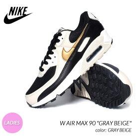 "NIKE W AIR MAX 90 ""GRAY BEIGE"" ナイキ ウィメンズ エアマックス スニーカー ( 黒 グレー ベージュ レディース DB9578-001 )"