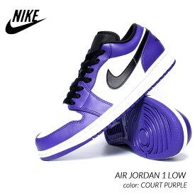 "NIKE AIR JORDAN 1 LOW ""COURT PURPLE"" ナイキ エア ジョーダン 1 ロー スニーカー ( ホワイト コートパープル 紫 白 メンズ 553558-500 )"