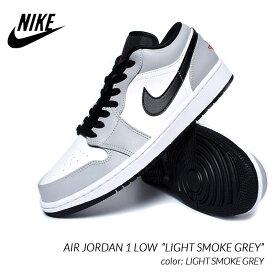 "NIKE AIR JORDAN 1 LOW ""LIGHT SMOKE GREY"" ナイキ エア ジョーダン 1 ロー スニーカー ( ライトスモークグレー 灰色 メンズ 553558-030 )"