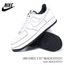 "NIKE AIR FORCE 1 '07 ""BLACK STITCH"" ナイキ エアフォース 1 スニーカー ( 白 ホワイト 黒 ブラック メンズ CV1724-104 )"