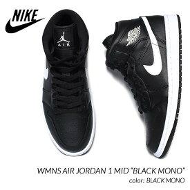 "NIKE WMNS AIR JORDAN 1 MID ""BLACK MONO"" ナイキ ウィメンズ エア ジョーダン ミッド スニーカー ( 黒 白 レディース メンズサイズ BQ6472-011 )"