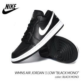 "NIKE WMNS AIR JORDAN 1 LOW ""BLACK MONO"" ナイキ ウィメンズ エア ジョーダン ロー スニーカー ( 黒 白 レディース メンズサイズ AO9944-001 )"