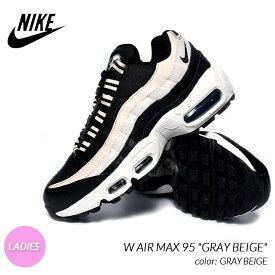 "NIKE W AIR MAX 95 ""GRAY BEIGE"" ナイキ ウィメンズ エアマックス スニーカー ( 黒 ベージュ グレーベージュ ブラック レディース CV8828-001 )"