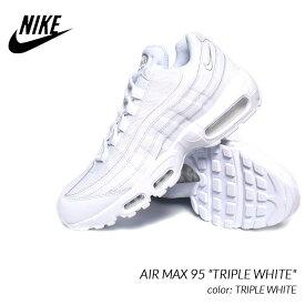 "NIKE AIR MAX 95 ESSENTIAL ""TRIPLE WHITE"" ナイキ エアマックス エッセンシャル スニーカー ( 白 ホワイト トリプルホワイト メンズ CT1268-100 )"