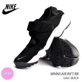 限定 ナイキ ウィメンズ エアリフト サンダル スニーカー NIKE WMNS AIR RIFT BR BLACK ( 黒 ブラック レディース ウィメンズ メンズ 848386-001 )
