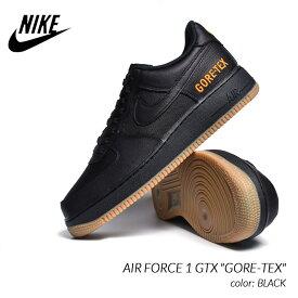 "NIKE AIR FORCE 1 GTX ""GORE-TEX"" BLACK ナイキ エアフォース 1 ゴアテックス スニーカー ( 黒 ブラック CK2630-001 )"