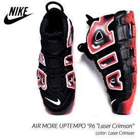 "NIKE AIR MORE UPTEMPO '96 ""Laser Crimson"" ナイキ エア モア アップテンポ スニーカー ( レーザークリムゾン 黒 赤 モアテン CJ6129-001 )"