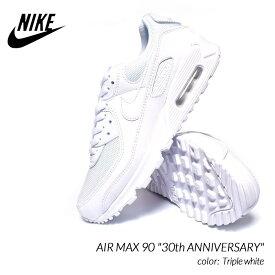"""NIKE AIR MAX 90 """"30th ANNIVERSARY"""" Triple white ナイキ エアマックス 90 スニーカー ( 白 ホワイト メンズ CN8490-100 )"""