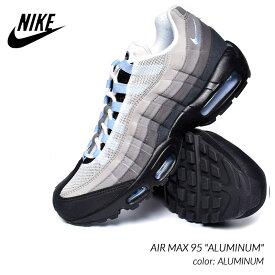 """日本未発売 NIKE AIR MAX 95 """"ALUMINUM"""" ナイキ エアマックス 95 スニーカー ( 海外限定 青 ブルー グレー メンズ CD1529-001 )"""