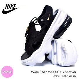 "NIKE WMNS AIR MAX KOKO SANDAL ""BLACK WHITE"" ナイキ ウィメンズ エアマックス ココ サンダル スニーカー ( 黒 白 レディース CI8798-002 )"