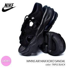 "NIKE WMNS AIR MAX KOKO SANDAL ""TRIPLE BLACK"" ナイキ ウィメンズ エアマックス ココ サンダル スニーカー ( 黒 レディース CI8798-003 )"