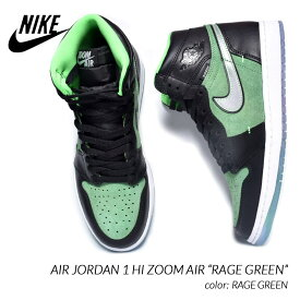 "NIKE AIR JORDAN 1 HI ZOOM AIR ""RAGE GREEN"" ナイキ エア ジョーダン 1 ハイ ズームエアー スニーカー ( レイジグリーン 緑 CK6637-002 )"
