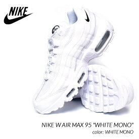 """NIKE W AIR MAX 95 """"WHITE MONO"""" ナイキ ウィメンズ エアマックス 90 スニーカー ( 白 ホワイト 黒 ブラック メンズサイズ CK7070-100 )"""