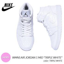 "NIKE WMNS AIR JORDAN 1 MID ""TRIPLE WHITE"" ナイキ ウィメンズ エア ジョーダン ミッド スニーカー ( 白 ホワイト レディース BQ6472-110 )"
