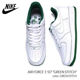 "NIKE AIR FORCE 1 '07 ""GREEN STITCH"" ナイキ エアフォース 1 スニーカー ( 白 ホワイト 緑 グリーン メンズ CV1724-103 )"