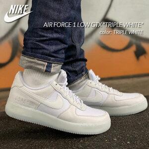 "NIKE AIR FORCE 1 LOW GTX ""TRIPLE WHITE"" ナイキ エアフォース ロー ゴアテックス スニーカー ( 白 ホワイト GORE-TEX DJ7968-100 )"