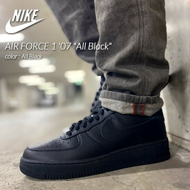 "NIKE AIR FORCE 1 '07 ""All Black"" ナイキ エアフォース 1 ロー スニーカー ( 黒 ブラック メンズ CW2288-001 )"